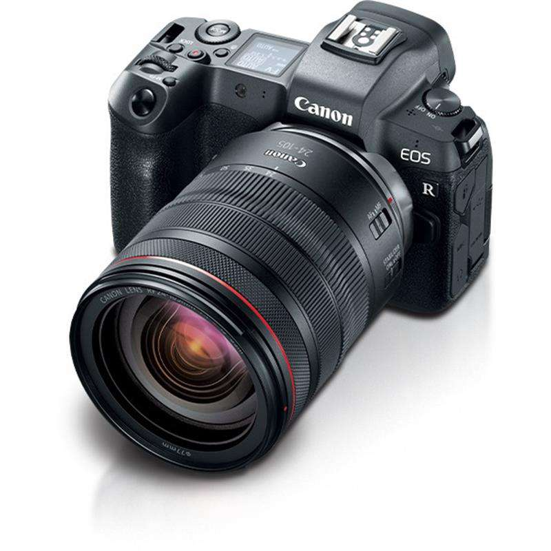 Canon EOS R Price in Nepal